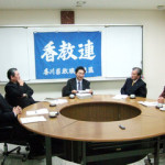 座談会の様子 (右から)児玉氏、川北氏、阪根氏、松井氏、紙谷委員長