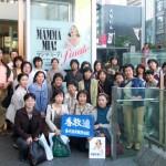 大阪ハービス前にて記念撮影
