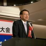 木村義雄衆議院議員の挨拶