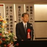 五所野尾県議会議員の挨拶