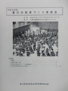 DSCN6973