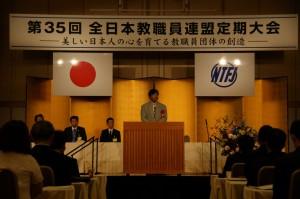 第35回定期大会 (110)